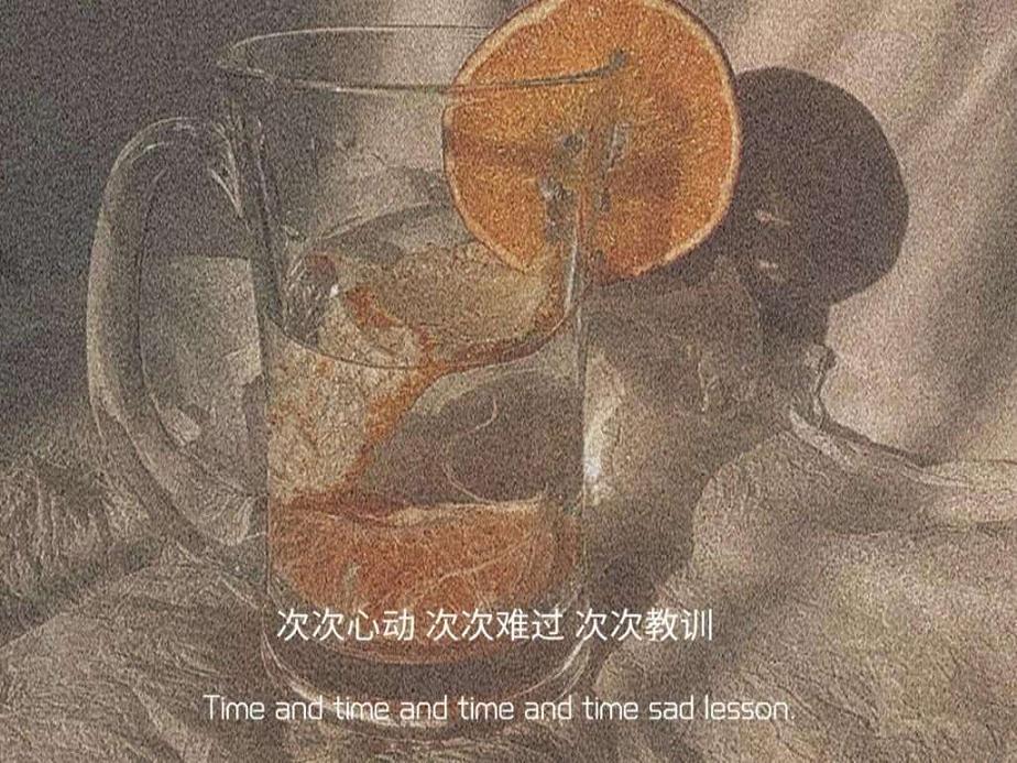 道教每天一日禅语 佛语人生的句子_3 第四张