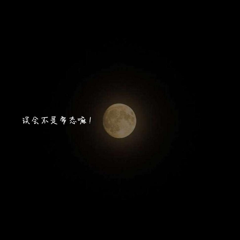 灵山禅语法术动画 佛说人生经典语录_3 第二张