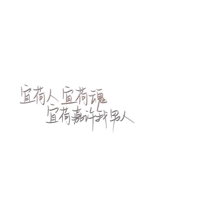 禅语早安激励心语 佛语名言_7 第五张