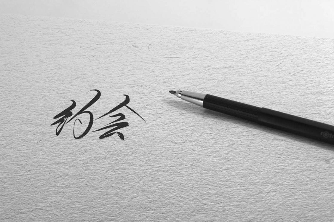 佛家禅语做人简单 佛的句子 第五张