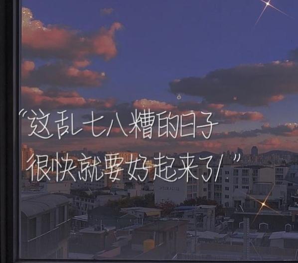 人生是沧桑感悟的句子_超短晚安句子