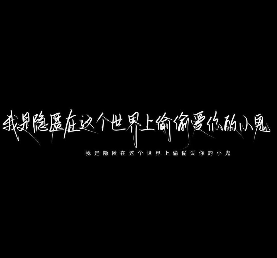 佛家执著心的禅语 一句禅语一种人生 经典 第三张