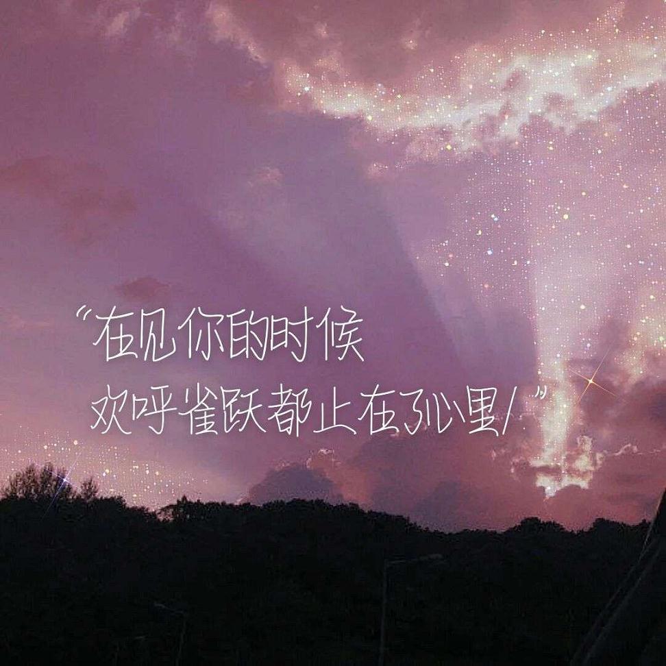 佛说生儿生女禅语 佛说的晚安朋友圈 第三张