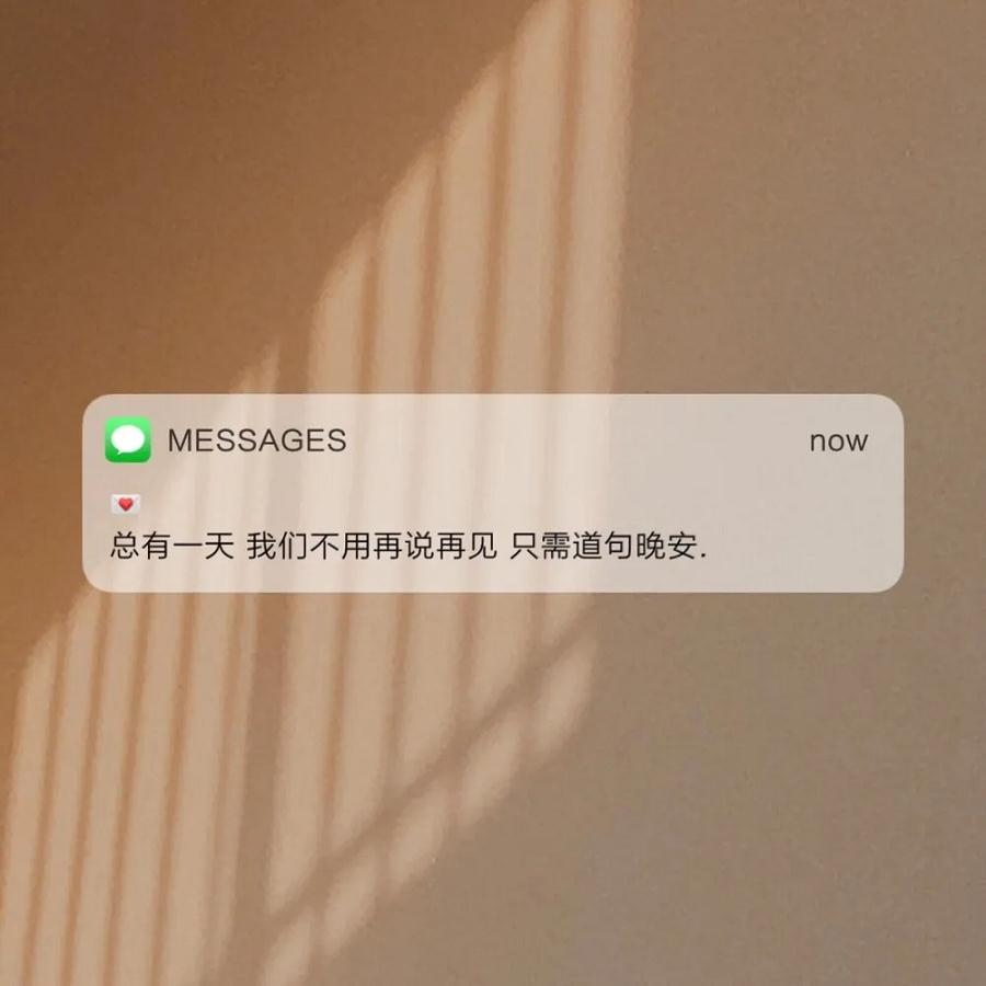 佛学春夏秋冬禅语 古训贤言 第四张