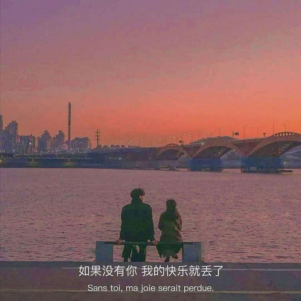 佛言禅语智慧精选 佛家经典禅语语录_7 第四张