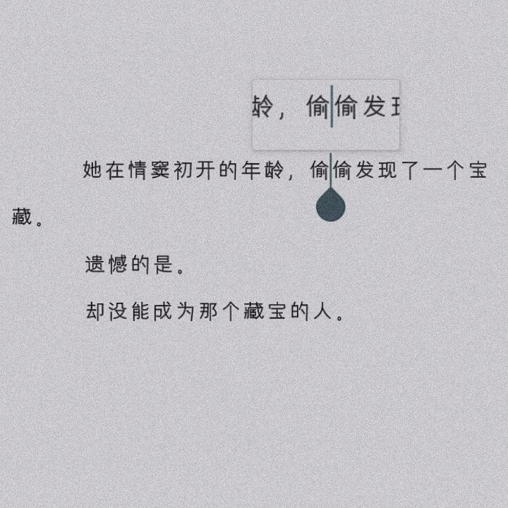 禅语悟道唯美句子 第一张