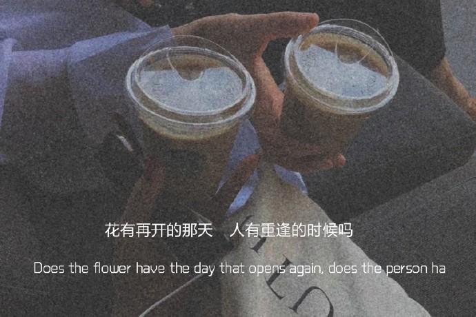 佛家禅语发朋友圈 佛语心静的句子 第五张