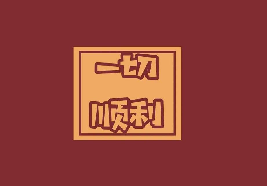 佛说禅语关于莲花 一句禅语一种人生_5 第三张