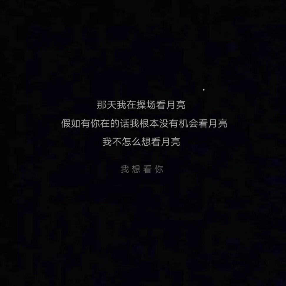 爱情句子证明_最暖情话_6