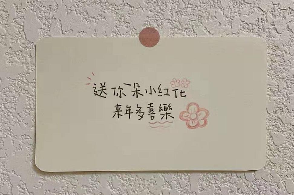 佛系每日禅语日历 第一张