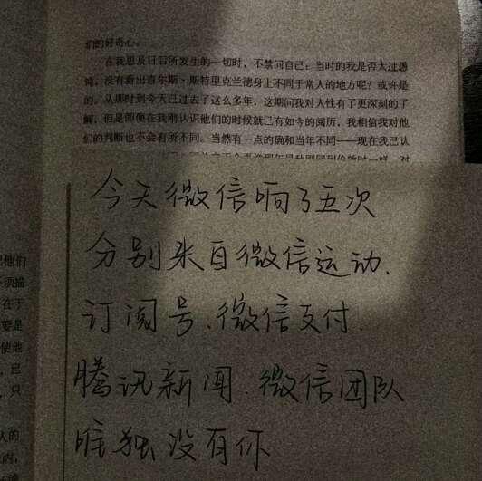 佛学18经典禅语 佛光菜根谭禅语20句(七) 第五张