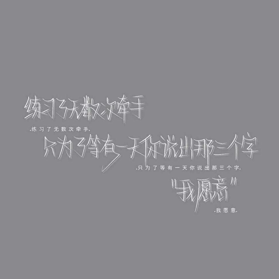 佛家经典禅语+中 佛说生命的真谛 第二张
