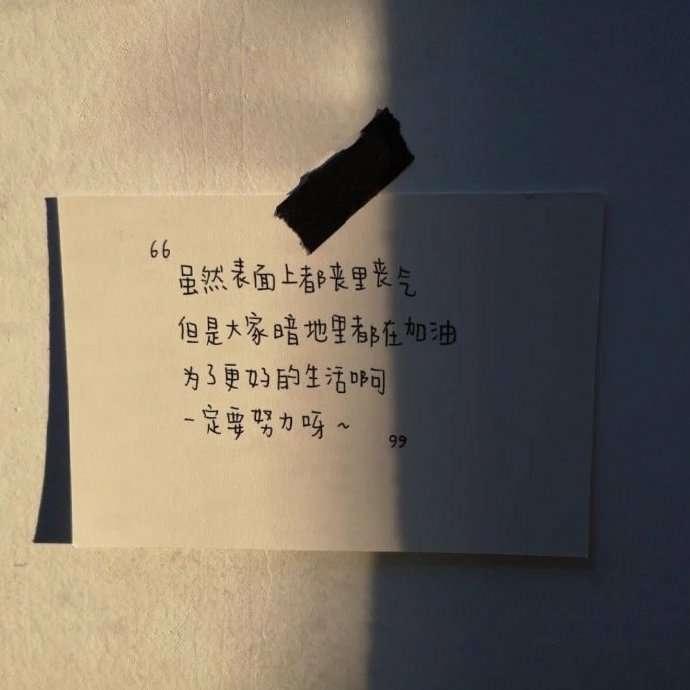 人生感悟的句子经典睿智启迪人生 第四张