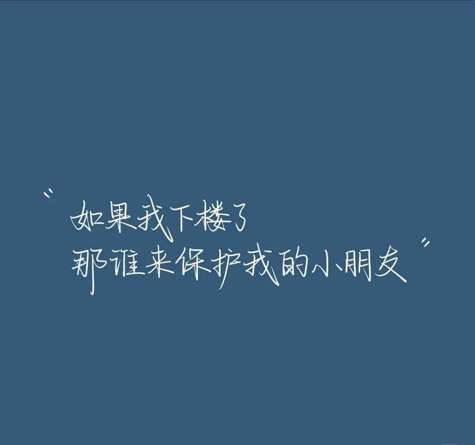关于爱情的人生感悟的句子伤感
