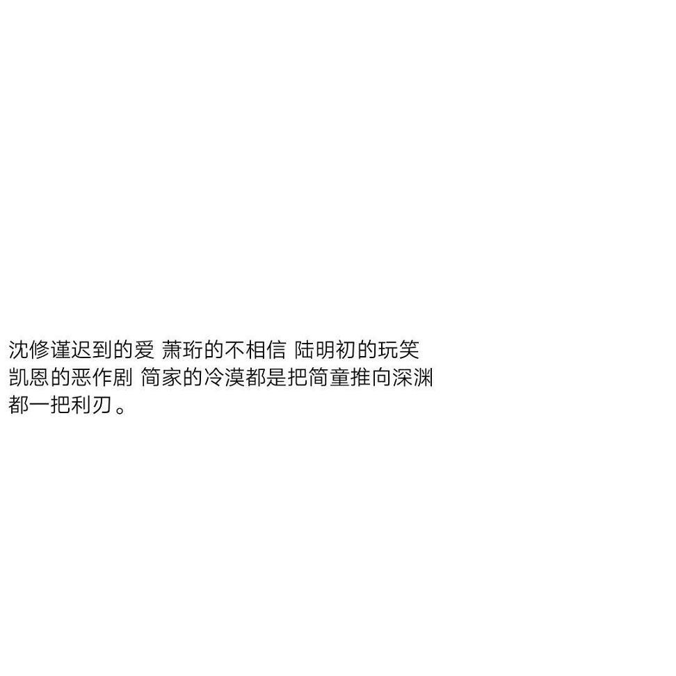 佛家经典向善禅语 第一张