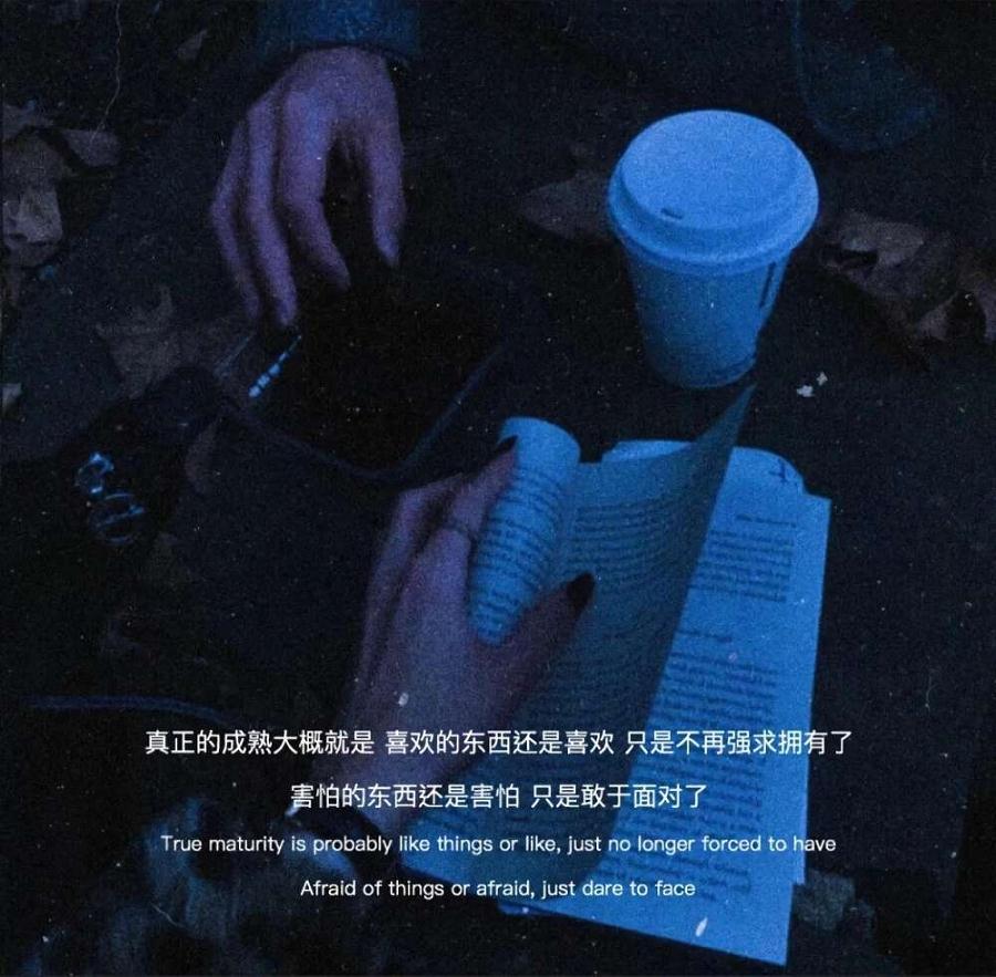 写人生工作感悟的句子_520表白情话