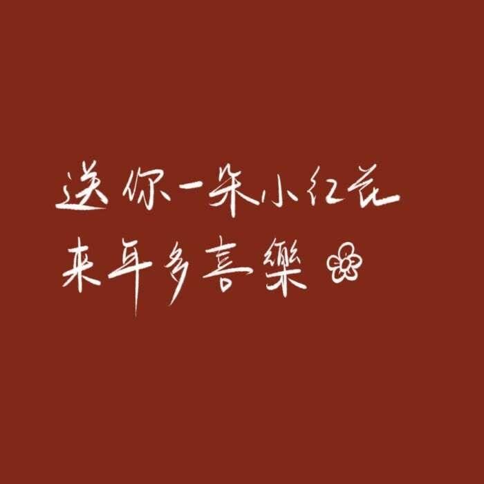 表示感悟人生的句子_心情语句