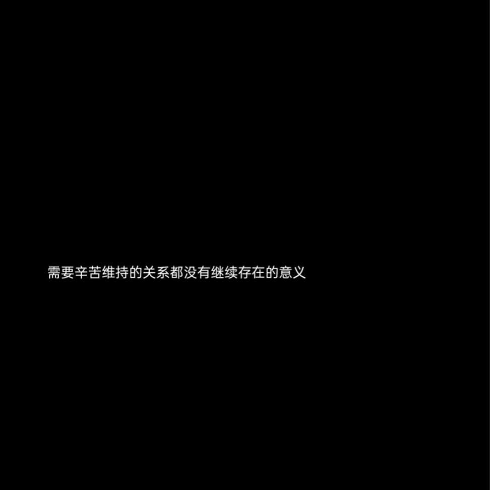 佛学人生禅语动画 一日禅集锦经典