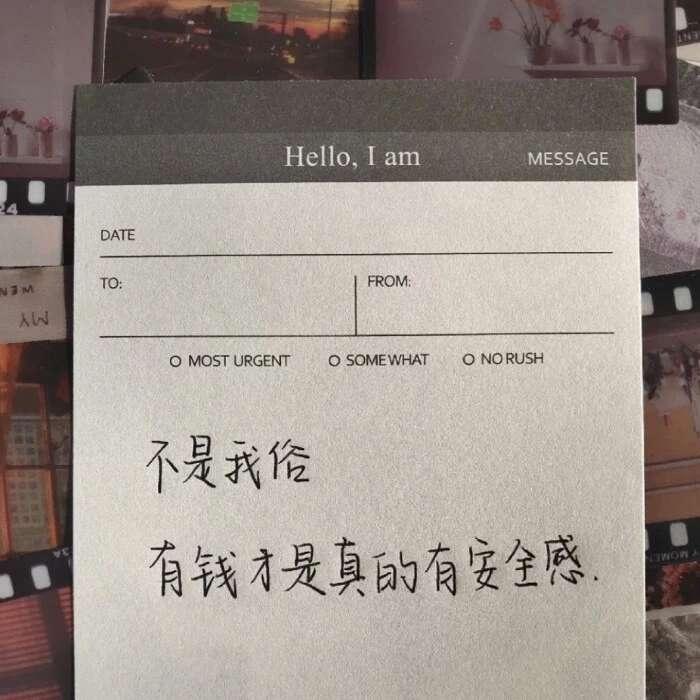 佛学18经典禅语 佛光菜根谭禅语20句(七) 第三张