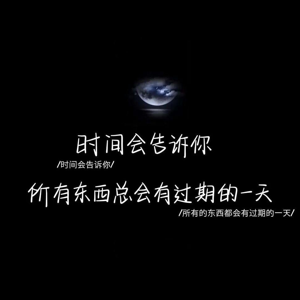 佛家经典轮回禅语 佛语禅心经典语录哲理_4 第三张
