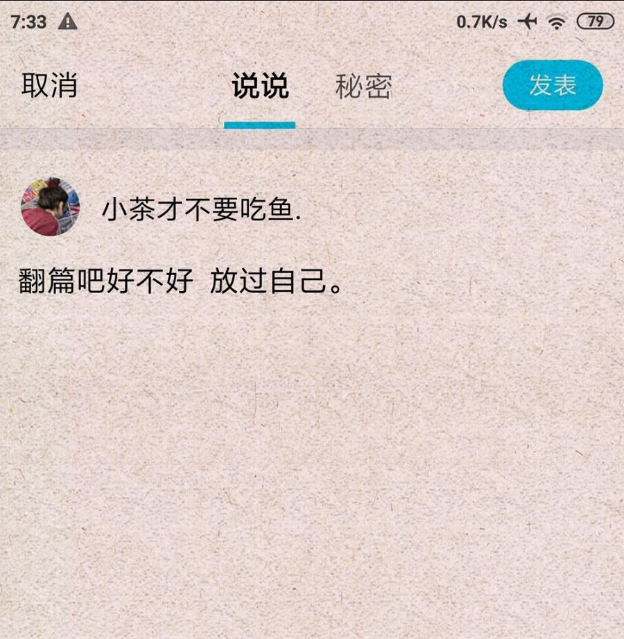 青州禅语食宴地图 一品禅语【1】 第四张