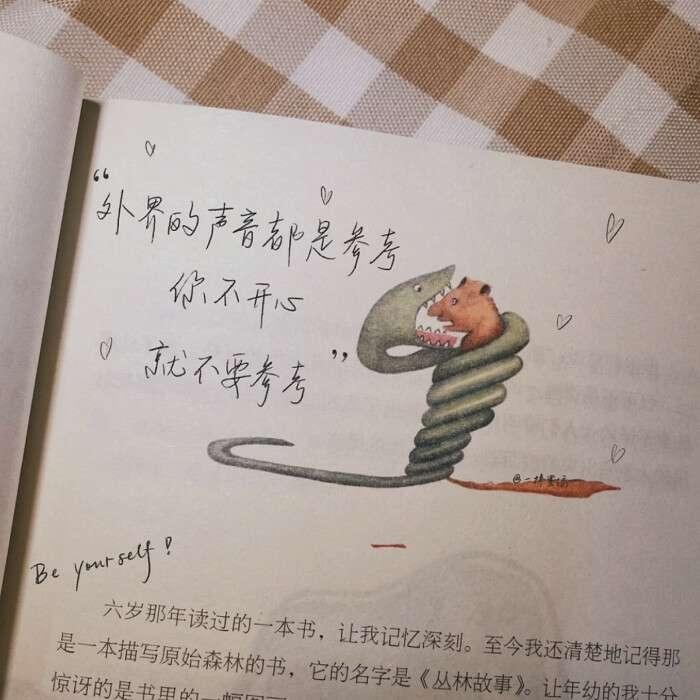 凤穿牡丹中的禅语 精短禅语佛家妙语 第五张