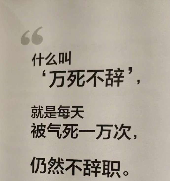 法师名言名句禅语 大彻大悟佛学禅语 第二张