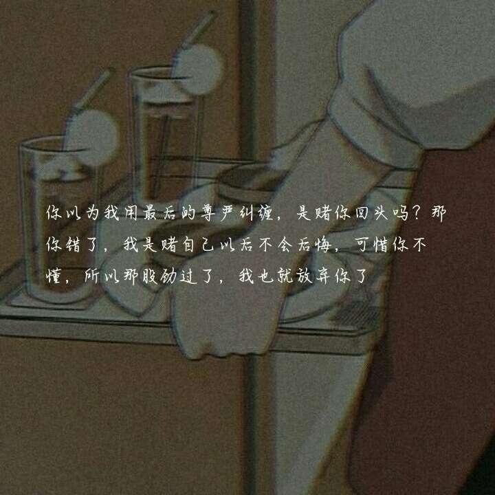 庄周人生感悟句子 第二张