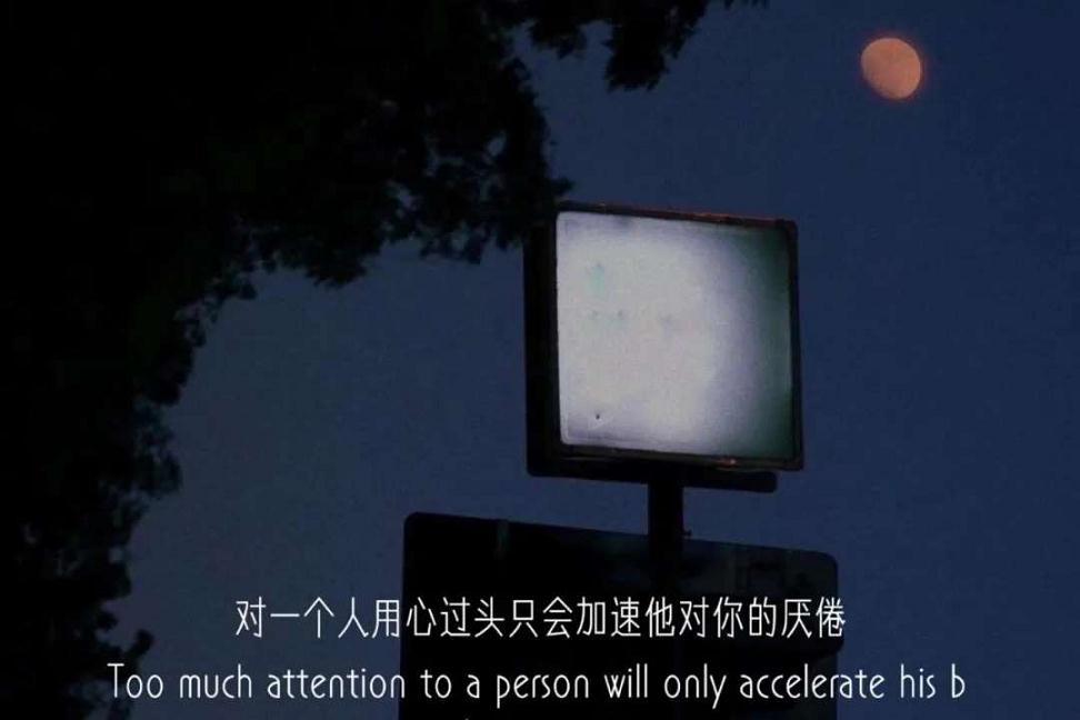 让心静下来的禅语 佛语经典语录100句_3 第四张