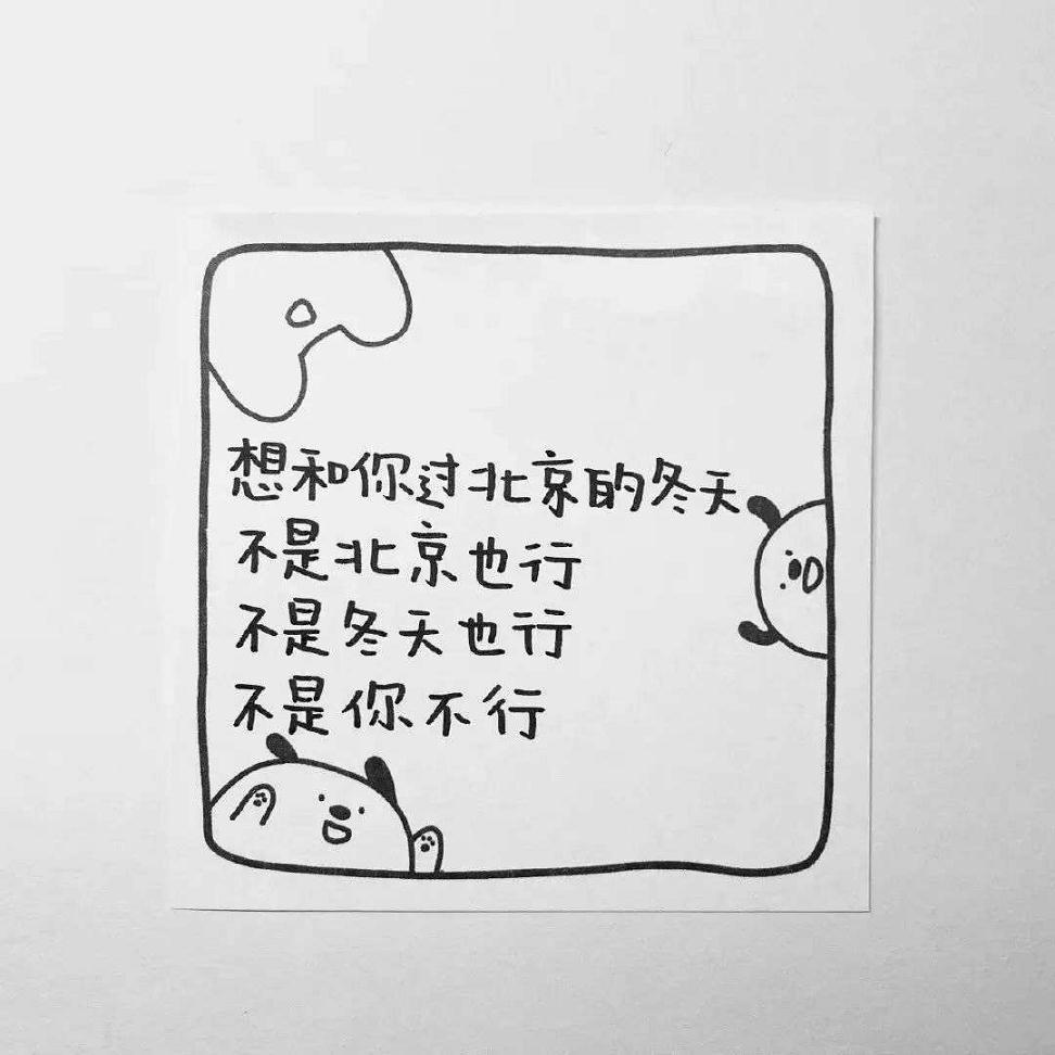 禅语与诗捂的范文 第一张