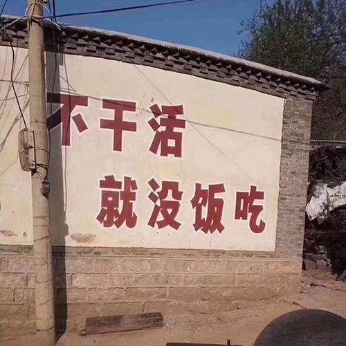佛家经典禅语音乐 每日佛经 第二张