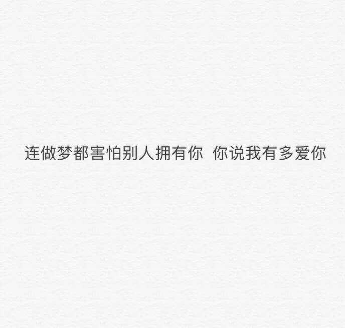 禅语智慧动画视频 佛学经典语录微语录 第五张