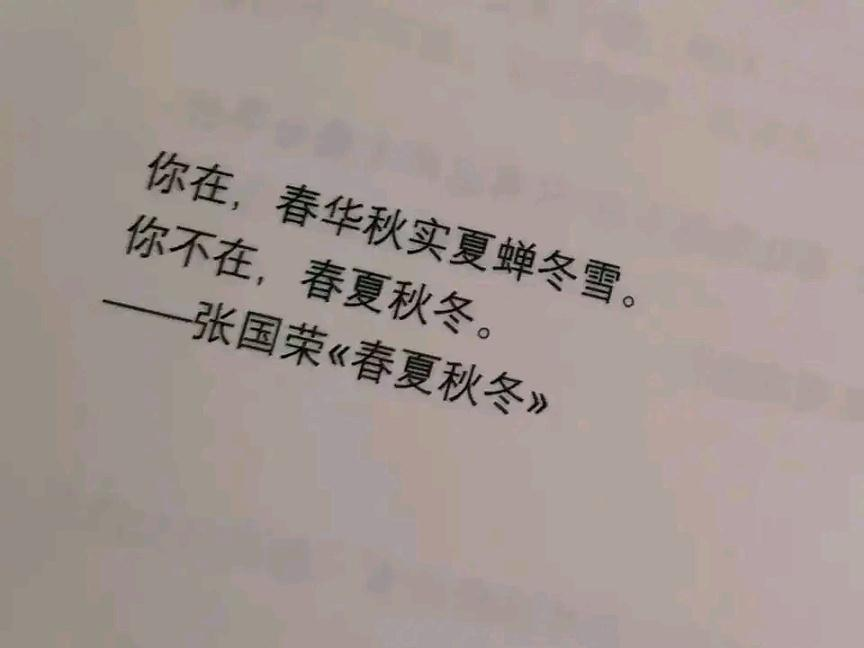 对人生努力的感悟的句子说说心情