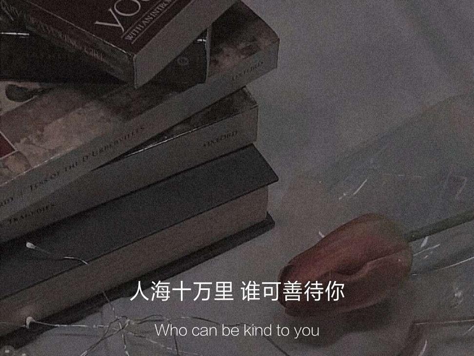 灵山禅语法术动画 佛说人生经典语录_3 第三张