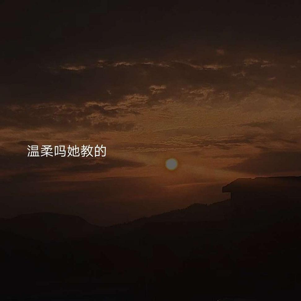 佛教最深奥的禅语 佛教金典语录_2 第三张