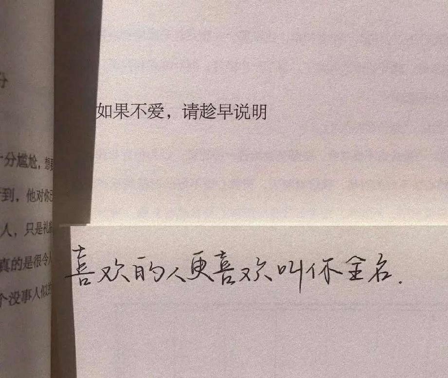 早上发人生感悟的句子_女神节朋友圈文案