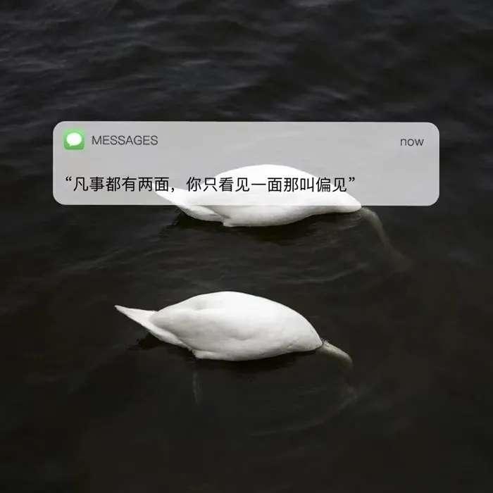 佛教人生感悟的句子_网红空间短句说说