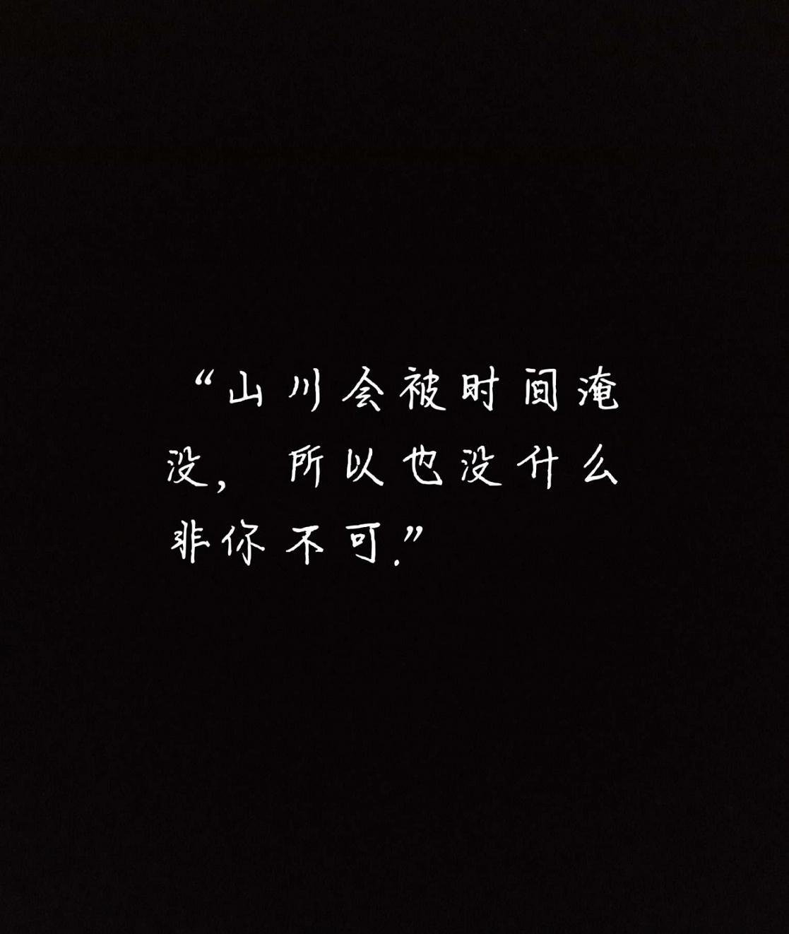 春暖花开禅语句子 第一张