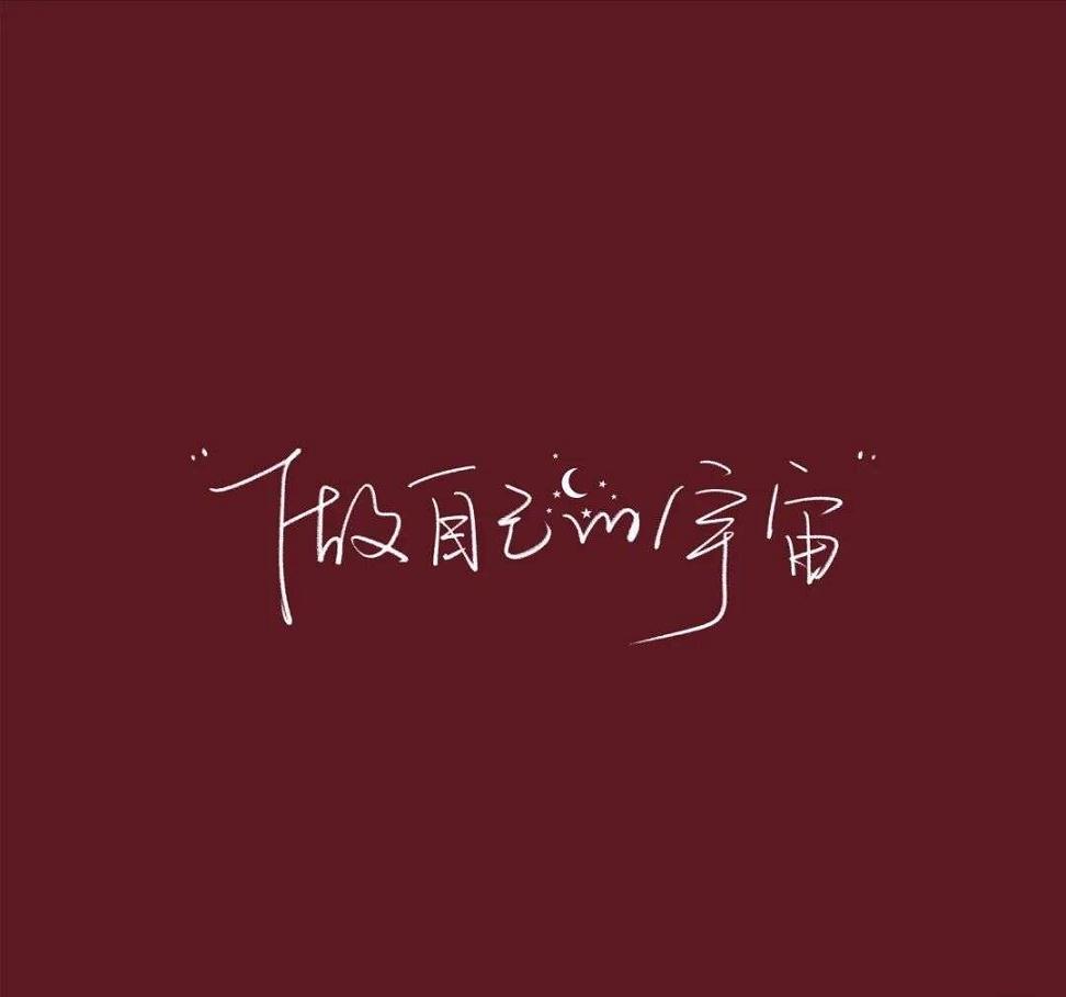 佛言禅语智慧精选 佛家经典禅语语录_7 第五张