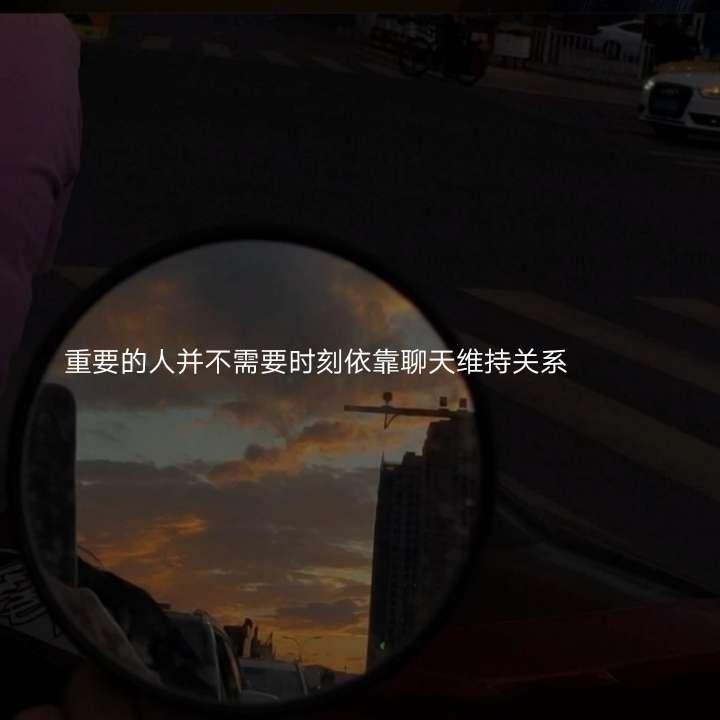 励志禅语经典语录 佛语问候早安 第二张