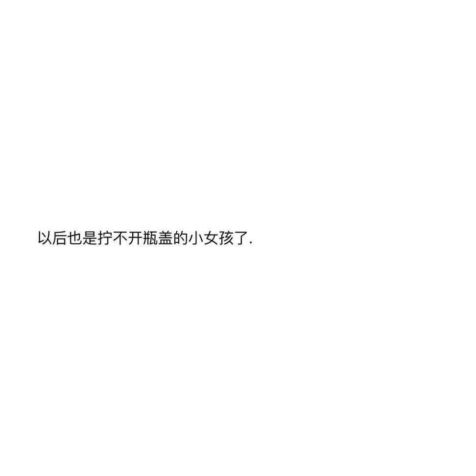 道家经典禅语大全 第一张