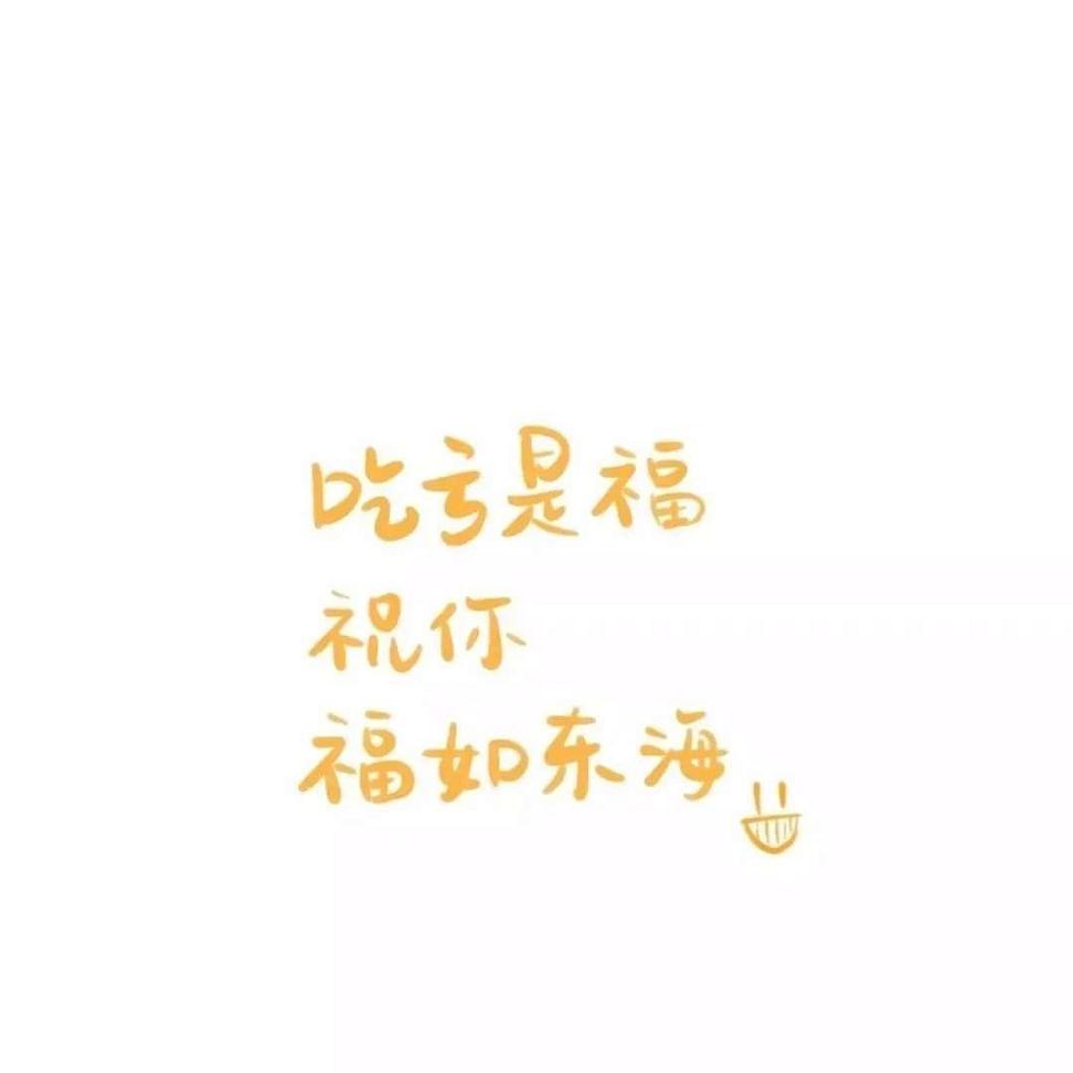 佛教的禅语有哪些 做人要心善的句子禅语_3