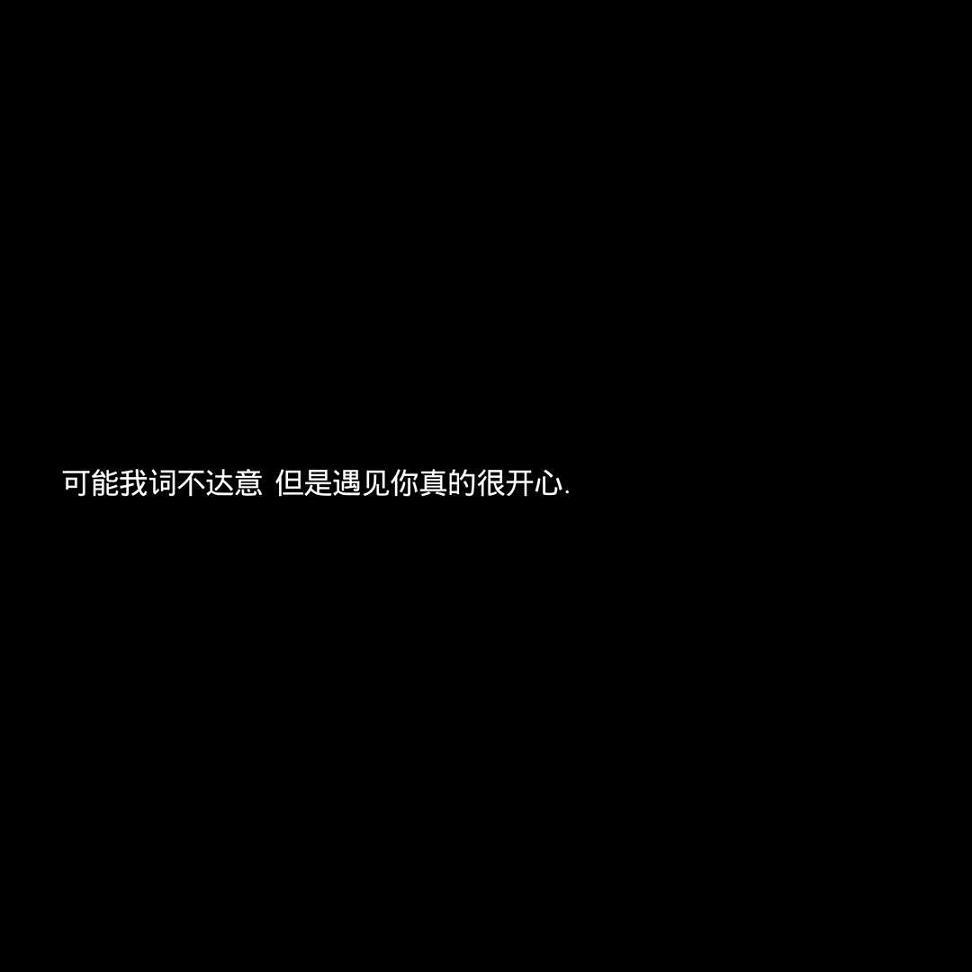 大学生人生感悟句子_心情小语精选