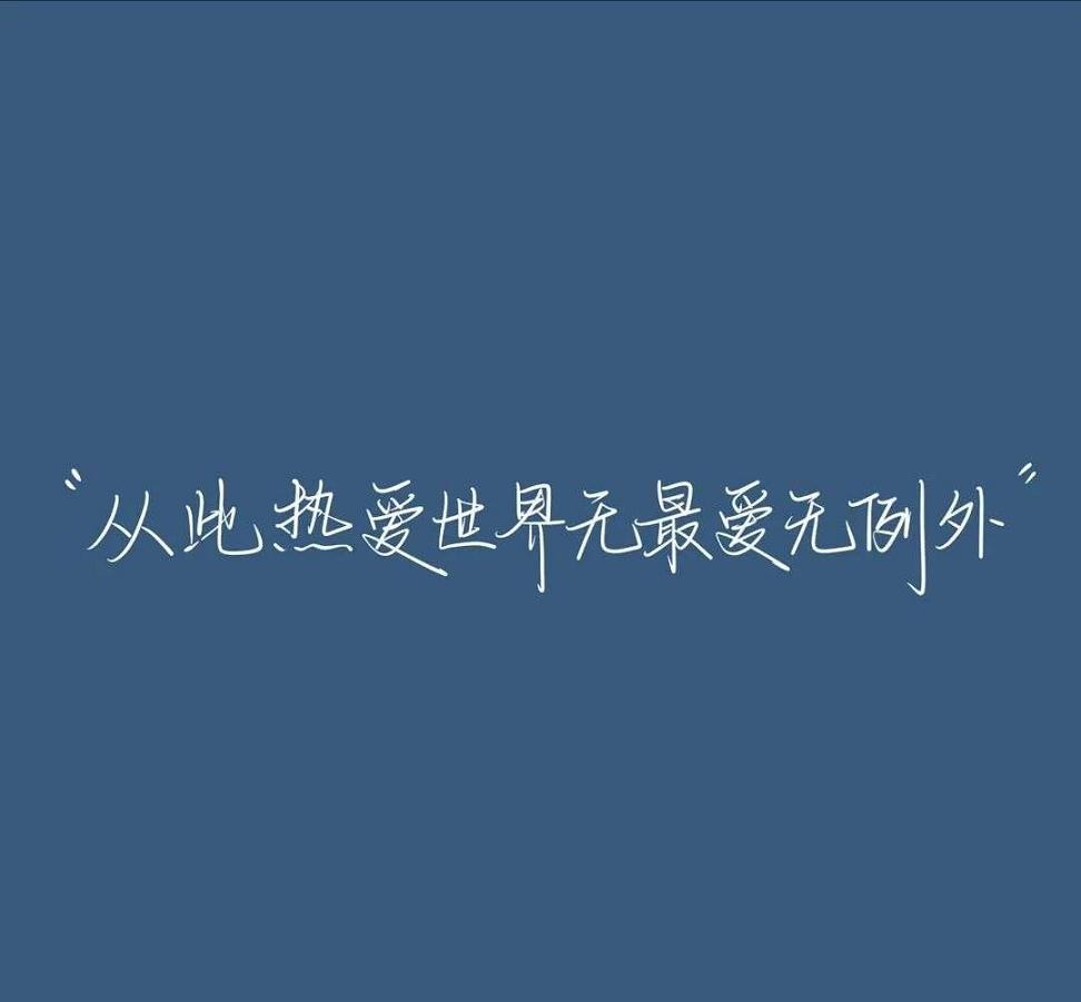 佛教的人生感悟句子_适合发朋友圈的话