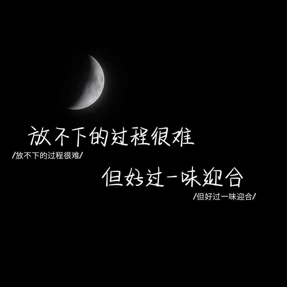 禅语中适合班训的 佛语经典语句,经典语录 第三张