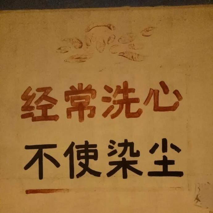 佛家禅语心是什么 一句禅语一种人生_7 第四张