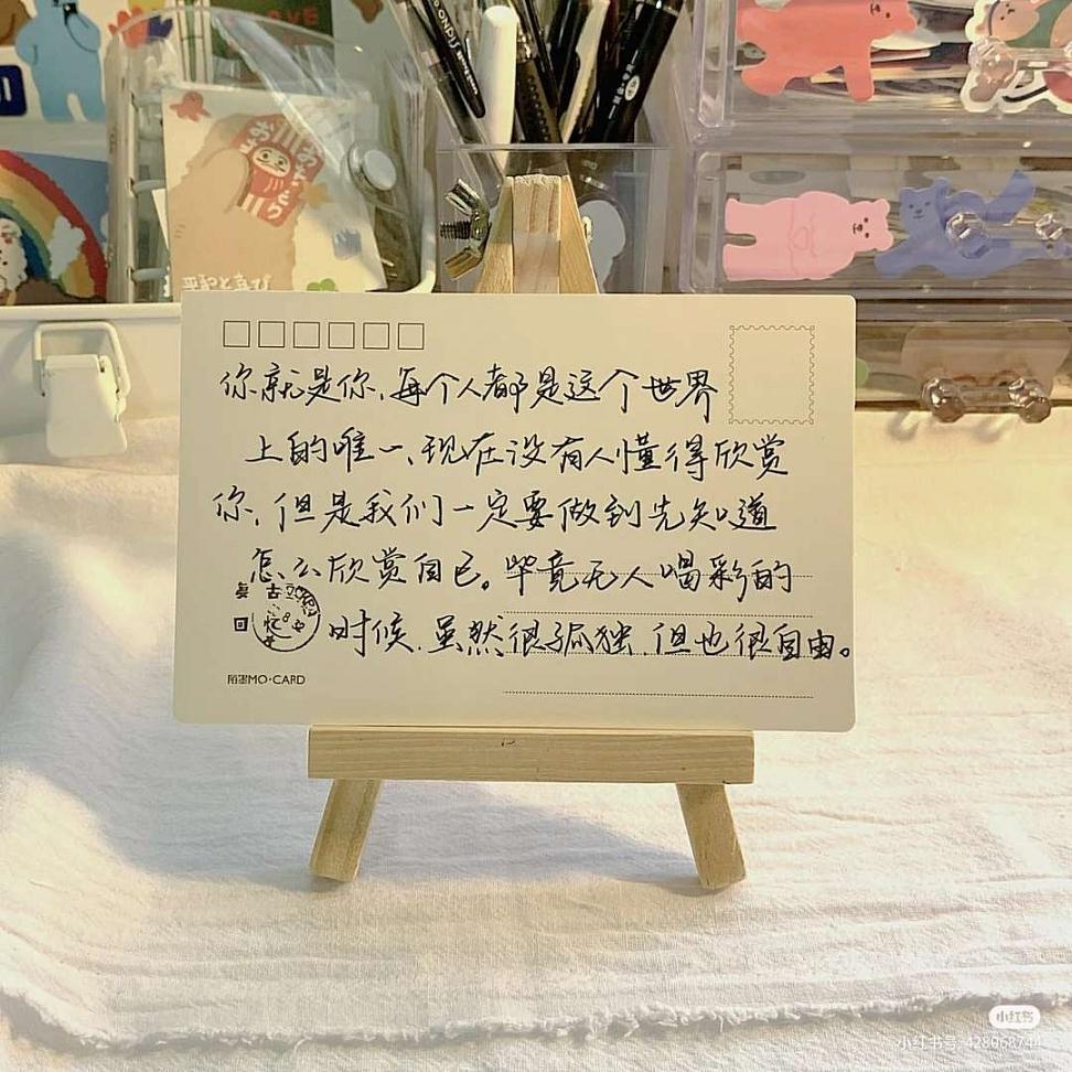 佛家经典禅语信任 一日禅短句经典大全佛语名言 第二张