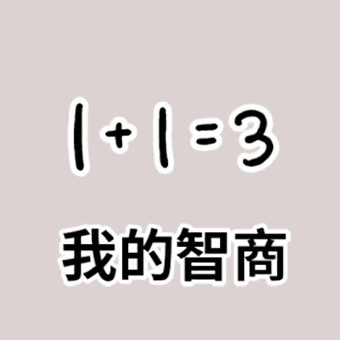 描写赏花禅语诗词 一日禅语心灵禅语 第五张