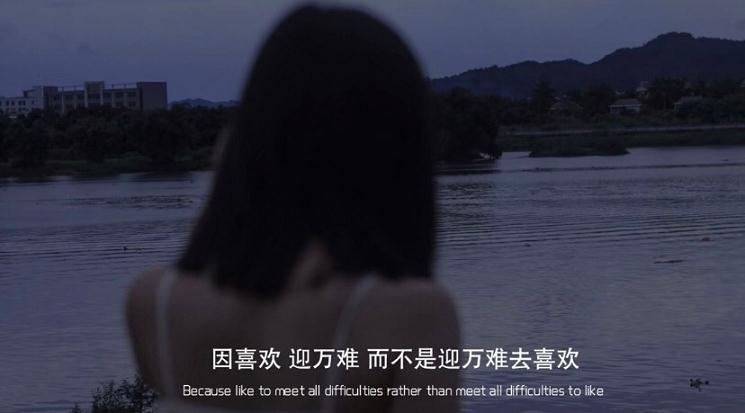 佛家经典禅语静境 一句佛语一种人生 第三张