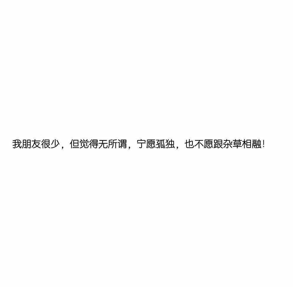 佛家经典禅语祝福 佛理的句子_3